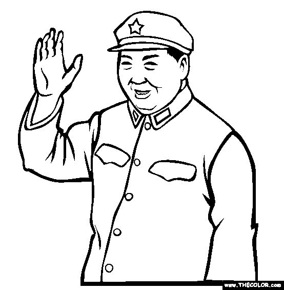 1000+ images about Mao on Pinterest.