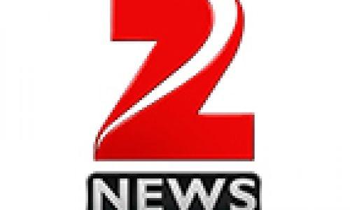 ZEE NEWS live stream Television online. Watch live TV.