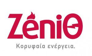 zenith.
