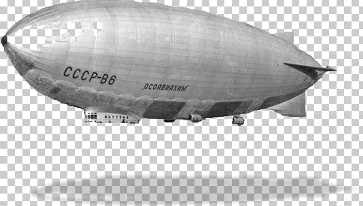 Zeppelin Rigid Airship SSSR.
