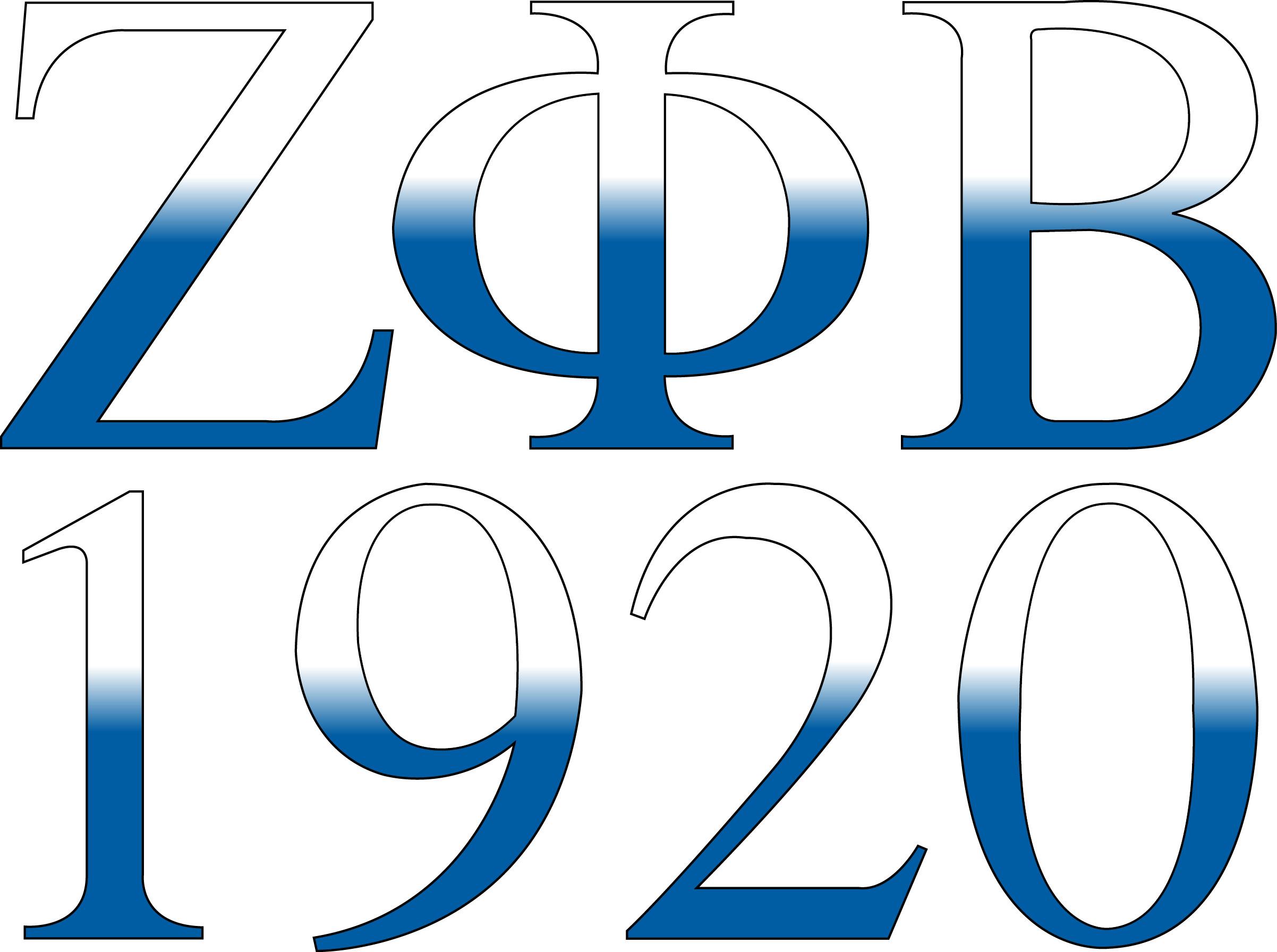 Zeta Phi Beta Wallpaper (60+ images).