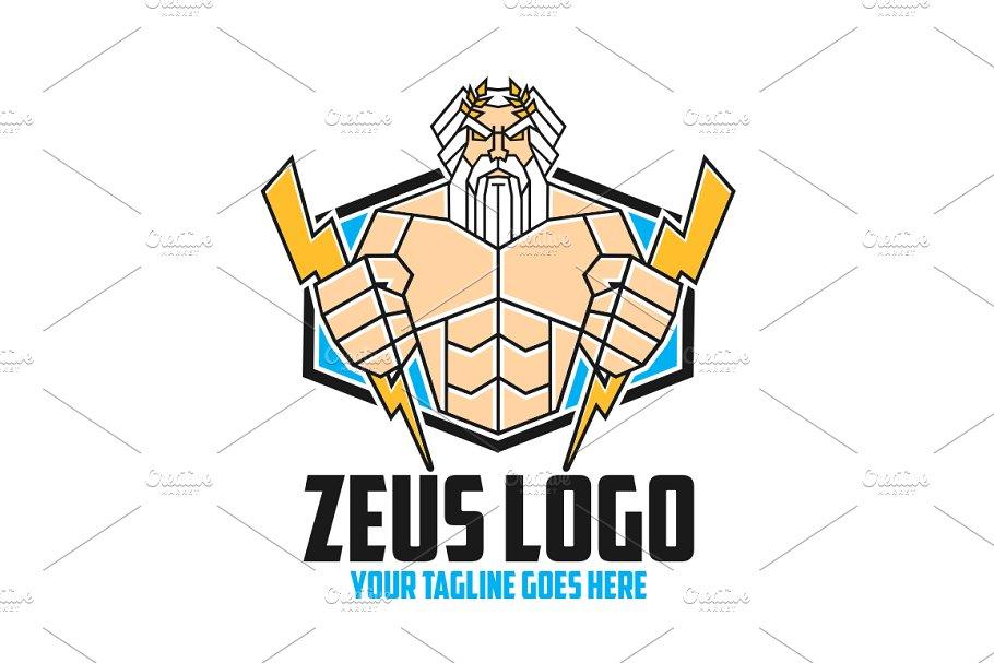 Zeus Logo.