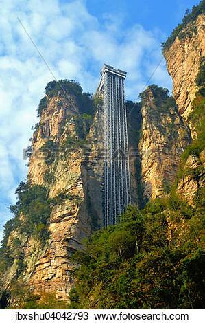 "Stock Photo of ""Glass elevator Beilong lift, """"""""Avatar."