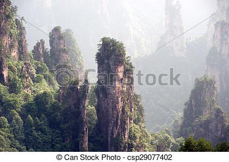Zhangjiajie clipart.