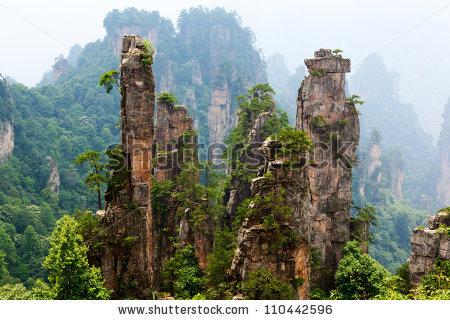 Zhangjiajie National Forest Park Wulingyuan Hunan Stock Photo.