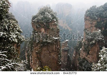 Zhangjiajie National Forest Park Stock Photos, Royalty.