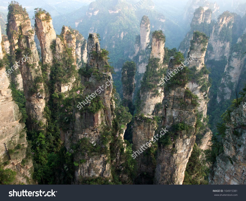 Zhangjiajie National Park Spring Hunan Province Stock Photo.