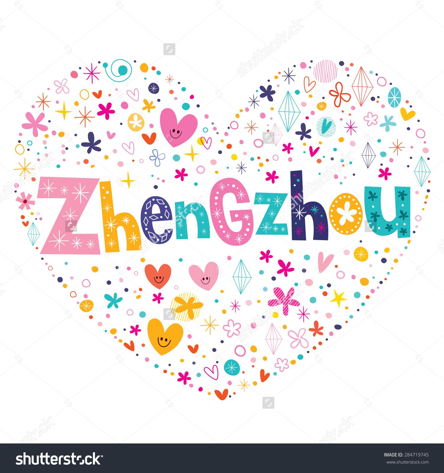 Zhengzhou Heart Shaped Type Lettering Vector Stock Vector.