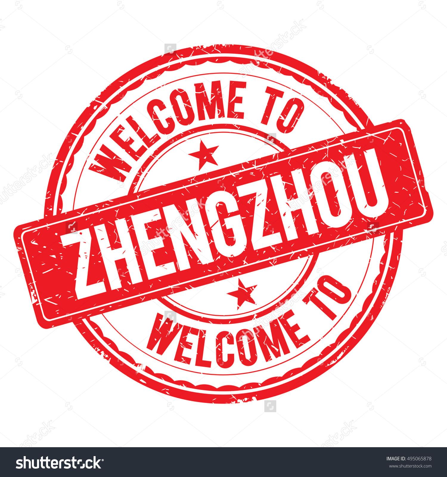 Zhengzhou Welcome Stamp Sign Illustration Stock Vector 495065878.