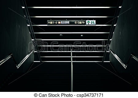 Picture of Staircase at the Zhongshan MRT Station in Taipei.