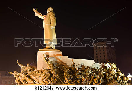 Picture of Mao Statue Long Side View With Heroes Zhongshan Square.