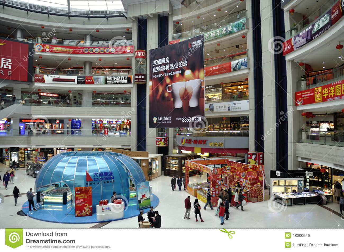 Zhongshan,shopping Mall Editorial Photo.
