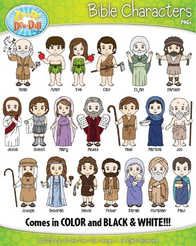 Famous Bible Characters Clipart {Zip.