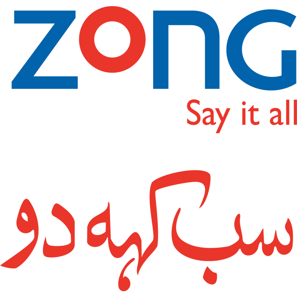 Zong logo, Vector Logo of Zong brand free download (eps, ai.