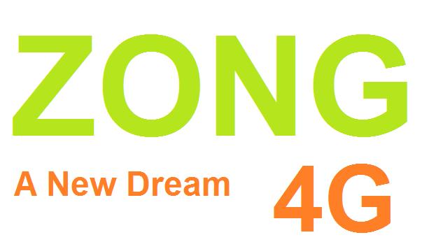 How To Activate zong 4G Internet / زونگ کا 4جی پیکج لگانے کا طریقہ.