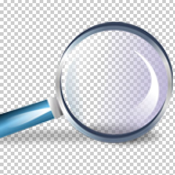 Magnifying Glass Zoom Lens Computer Icons Magnifier PNG, Clipart.
